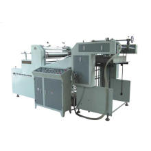 Automatic Water-solubility Film laminating Machine