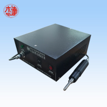 China for Ultrasonic Handheld Welding Machine Ultrasonic Dotted Welding Machine supply to Japan Factories