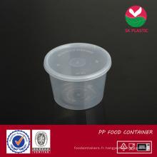 Récipient alimentaire rond en plastique (sk-20 avec couvercle)