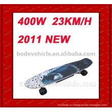Электрический скейтборд 400W (MC-251)