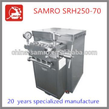homogénéisateur de vente chaude SRH250-70 de sucre d'amidon