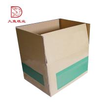 Caja de cartón cuadrada de embalaje de buena calidad más nueva directo de fábrica