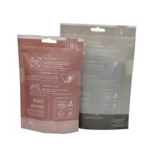 provide free artwork & design service compostable bag