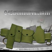Engranaje táctico militar 045 funda cintura cinturón cuatro conjuntos Nylon