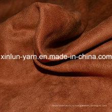 Производит однотонные обивки диван замши ткань для диван
