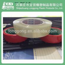 Emballage en carton ruban adhésif utilisé