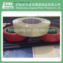 carton packaging used adhesive tape