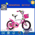 14 inch children bike with wide  tires
