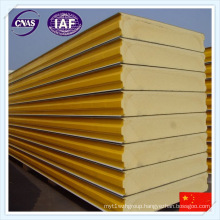 Top Quality Heat-Insulated PU Sandwich Panel for Cold Store