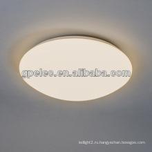 21W CE Сертифицированный круглый светодиодный потолочный светильник с конкурентоспособной ценой