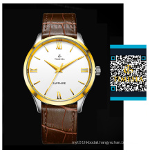 Fashion Good Quality Stainless Steel Mens Watch 72651