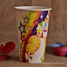 Холодный бумажный стаканчик для сока