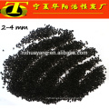 Coconut shell activated carbon filter media