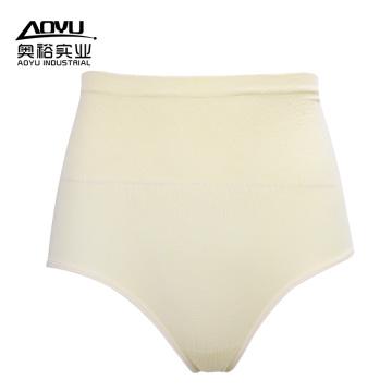 Custom High Waist Underwear Women Seamless Underwear