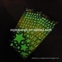 Заводская наклейка, свечение в темной печати наклейки
