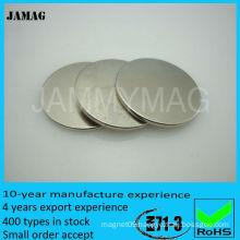 JMD20H3.5 Ndfeb magnets india