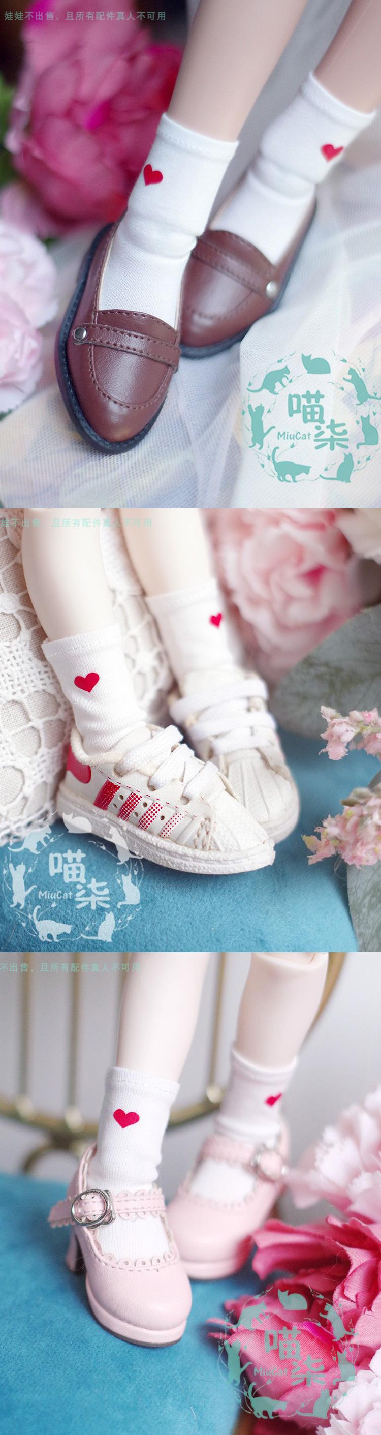 Socks Girl/Boy White Socks For SD/MSD/YOSD