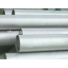 S.S 316 Hollow Round Bar