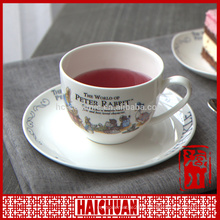 HCC vintage cup and saucer