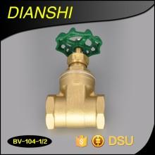 2-way valve flange connecting gate valves