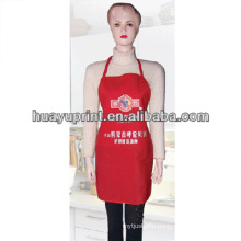 good quality cotton kitchen cooking apron & cheap kitchen aprons AT-1016