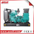 40kw Power Diesel offener Generator