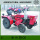 Cheap Mini Trator 110cc 4x4