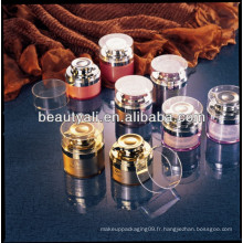 15g 30g 50g 80g crème cosmetique airless jar face jar