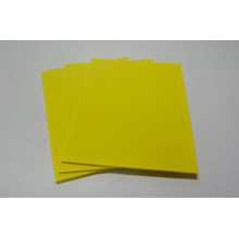 Yellow hollow board