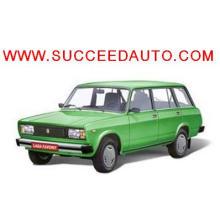 Lada Parts, Lada Car Parts, Russian Car Parts, Russian Auto Parts, Lada Car Spare Parts, Lada Auto Spare Parts, Russian Lada Auto Parts, Lada Auto Parts