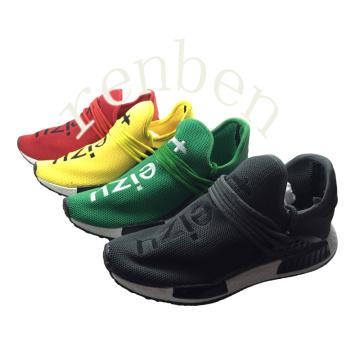 Sapatas da sapatilha das crianças novas da forma