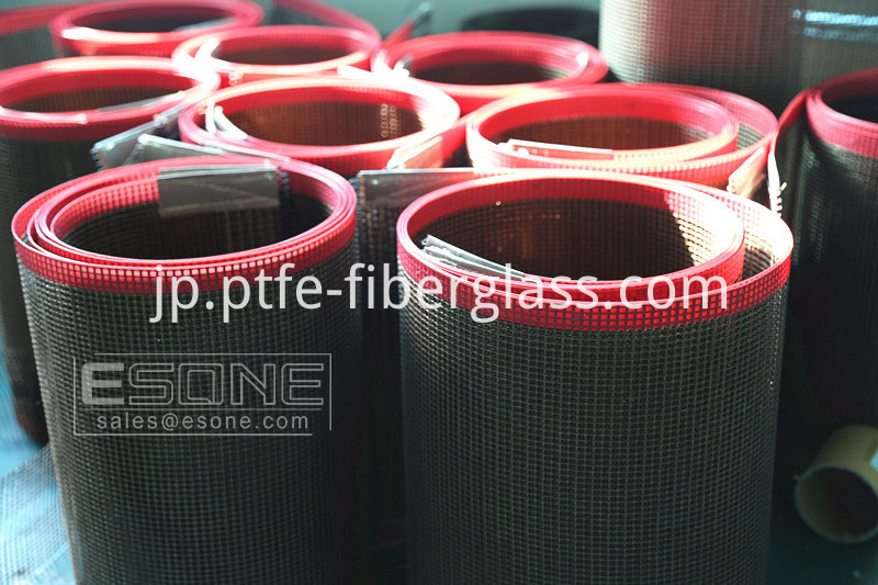 Mesh Conveyor Belt