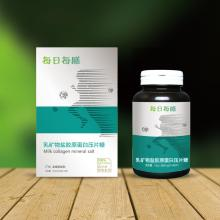 Milk Collagen Mineral Salt Tablets OEM