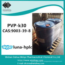 China CAS: 9003-39-8 Pvp/The Hydrophilic and Lubricity Polyvinylpyrrolidone