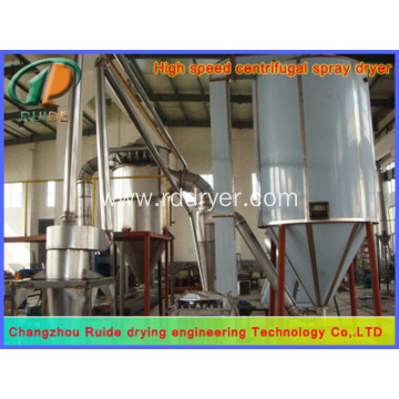 Three fertilizer spray drying tower