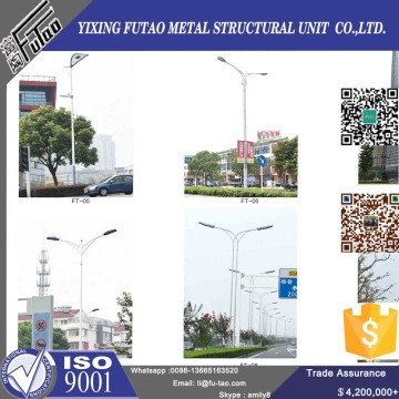 3-12M High Way Galvanized Steel Light Poles