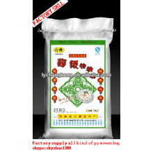 factory make and export woven pp flour bag 10kg