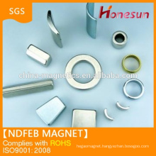 electronics magnet manufacturing company
