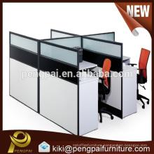 American melamine workstation design for 2