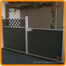 Jananese стиль забор, забор шпалеры WPC