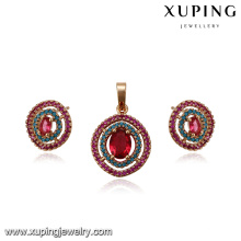 64222 Xuping hot sale copper alloy jewelry 18k exquisite  multicolor zircon stone gold plated jewelry sets
