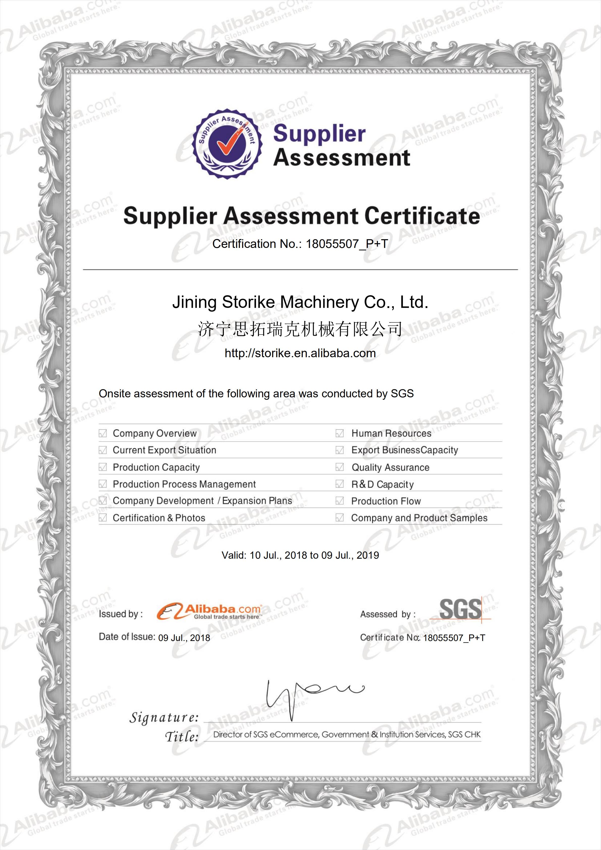 Sgs Certification 2 00