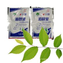 Аминокислотное лиственное удобрение с богатым бором для Nutrition Enhancer
