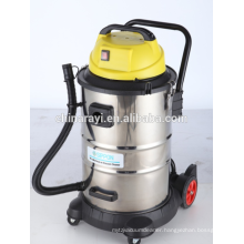 Industrial wet and dry Vacuum Cleaner with external socket BJ123-50L with blowing function