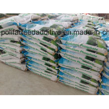 Competitive Price DCP Animal Feed Nutrition