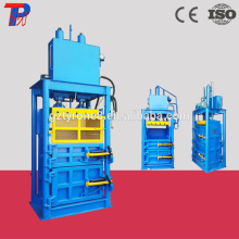 Best reliability manufacture used 200kg baler press machine