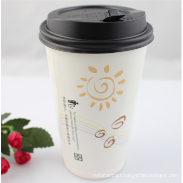 Custom Printed Cheap Disposable Single Wall Paper Coffee Cups