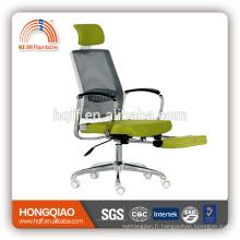 CM-B207ASW-21 chaise de maille d'appui-tête 2017 nouvel article chaise de bureau de pied-tabouret