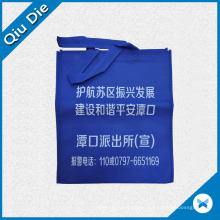 High Quality Customized Non-Woven Shopping Bag with Printing