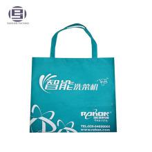Custom print non woven tote polypropylene bags
